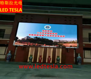 Location de haute résolution P5 LED intérieure de l'écran numérique des supports publicitaires