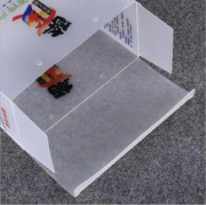 習慣によって曇らされるPPプラスチック透過ボックス毛布タオル包装ボックス
