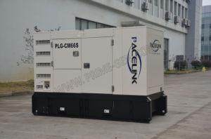 Ce/ISO를 가진 60kVA Cummins에 의하여 강화되는 침묵하는 디젤 엔진 발전기