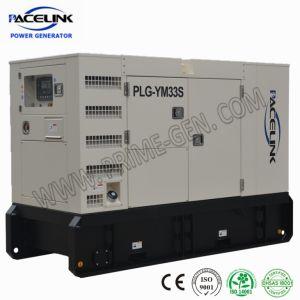 30kVA Ce/ISOのYanmarによって動力を与えられる無声ディーゼル発電機セット