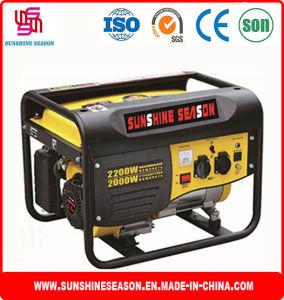 2kw Gasoline Generator voor Home & Outdoor Power Supply (SP3000)