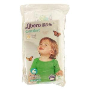 Macchina per l'imballaggio delle merci del bambino del pannolino della macchina dei pannolini a gettare dei pannolini