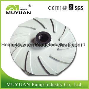 La norme ASTM A532 haute Chrome de lisier en fonte partie de la pompe de rotor