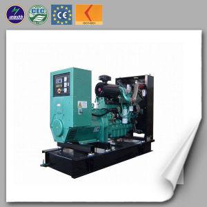90kw Methane Gas Generator From Biogas Generator Plant