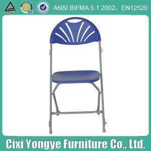 Events를 위한 달 Back Plastic Folding Chair