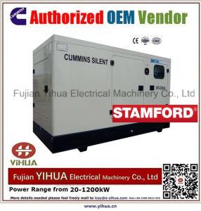 generatore diesel del baldacchino silenzioso di 300kVA 50Hz con Cummins Engine & Stamford Alternator-20171017n