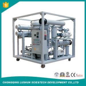 Двухступенчатый блок высокого напряжения вакуума трансформаторное масло фильтр регенерации оборудования