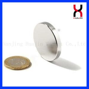 N42 de neodimio permanente redonda pequeña disco magnético con RoHS
