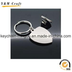 선전용 선물에 의하여 금속 Debossed 열쇠 고리 Keyholder 주문을 받아서 만들어지는 열쇠 고리