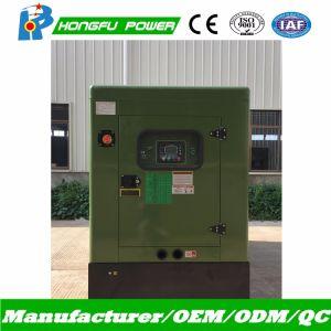 De geschatte Stille Diesel Genset van de Stroom 160kw 200kVA Reserve186kw 220kVA