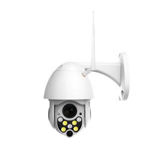 1080P 4мм WiFi камеры CCTV купольная камера для установки вне помещений видеонаблюдения беспроводная IP камера красочных в ночь камеры CCTV