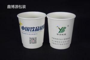 8 oz de paredes duplas de café quente Copa do papel