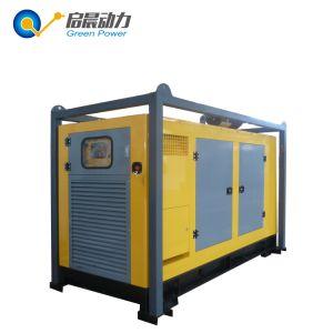Biogas silenzioso della lista di prezzi del generatore/Gas/LPG naturale come combustibili