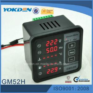 保護のGM52hのディーゼル機関のデジタル燃料レベルのメートル
