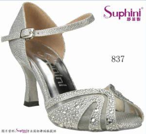 2017 La Mujer de Tacón Zapatos de Baile latino Suphini cómodo de zapatos de baile de las mujeres