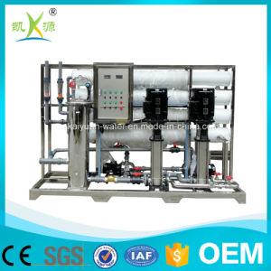 La CE aprobó la norma ISO 1000L/H profundo pozo de agua salobre salada RO Purificador Filtro de agua de Osmosis Inversa la máquina