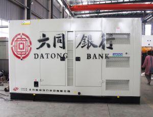 250kw Shangchai 디젤 엔진 발전기 세트에 의하여 이용되는 학교