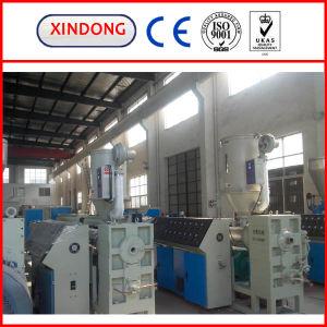 CE/SGSのプラスチック押出機(SJ75/33)