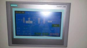 Psaの産業か医学の酸素の発電機