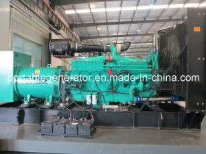 Cummins-Dieselgenerator 750kVA (YMC-600)