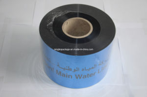 2014 Beste dat de Opspoorbare Band van de Waarschuwing van het Aluminium voor het Ontdekken van de Pijp gebruikt