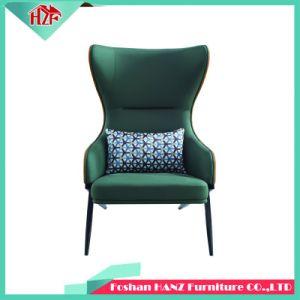 Hotel De couro Cadeira de lazer do tecido perna de pau