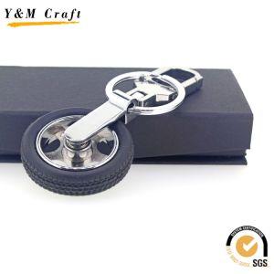 금속과 PVC 기술 승진 선물에 의하여 주문을 받아서 만들어지는 열쇠 고리