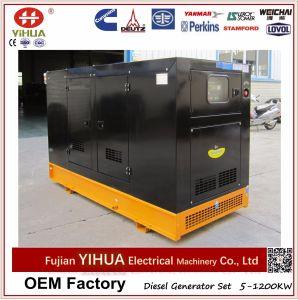 50kVA/40kw Lovolエンジンを搭載する無声ディーゼル発電機