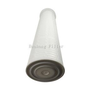 액체 카트리지 필터 B-HFB-001-PP-2가 산업 PP에 의하여 카트리지 높은 교류 주름을 잡았다