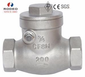 高品質の産業ステンレス鋼の振動小切手弁