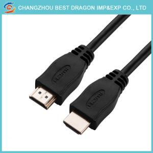 1.5m Hochgeschwindigkeitsmann zum Mann HDMI zum HDMI Kabel V2.0 3K 4D