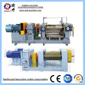 Искусное Производство резиновых мельницы заслонки смешения воздушных потоков цена за единственного и верхний
