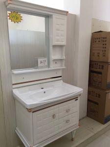 80см ванная комната с ножной в левом противосолнечном козырьке