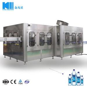 물 충전물 기계의 인도에 있는 물병 충전물 기계 정가표