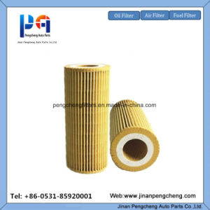 고품질 기름 필터 OEM 21479106 대형 트럭 자동 예비 품목을%s 85108176