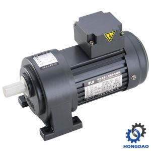110V 220V horizontal maquinaria de impresión de freno tipo AC Motor eléctrico trifásico con -E