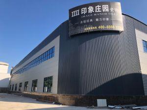 La moderna estructura de acero prefabricados de fábrica y almacén