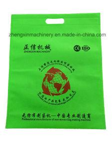 기계 Zxh-C21200를 인쇄하는 최신 판매 2 색깔 비 길쌈된 활판 인쇄