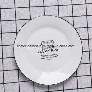 La Chine ensemble de la vaisselle en porcelaine de haute qualité