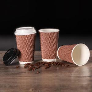 주문 로고 생물 분해성 4oz/8oz/12oz/16oz 잔물결 최신 음료 커피 종이컵