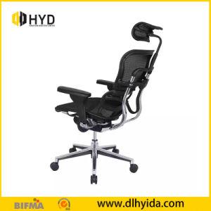 Venda a quente giratório estilo full mesh alta contrapressão Malha Executivo Cadeira de escritório