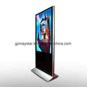 Chiosco di informazioni autonomo del USB dello schermo dell'affissione a cristalli liquidi da 47 pollici