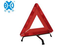 警告の三角形(WT01)