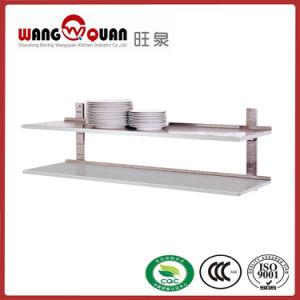 頑丈なステンレス鋼の壁の棚