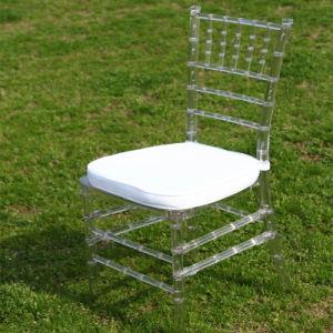 명확한 투명한 합성 수지 무도실 의자