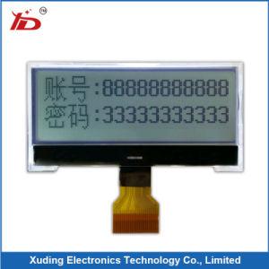 Mono/graphique numérique monochrome 16*2 Module LCD affichage DOT Matrix