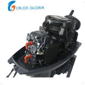 Calonグロリア40HPのディーゼル船外水によって冷却されるエンジン