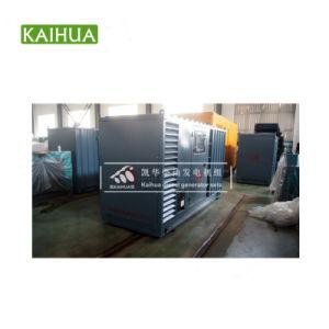 主な力200kVA/160kwのディーゼル発電機セット
