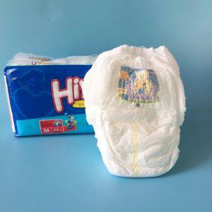 Китай поставщиком оптовых одноразовые мягкий дышащий потяните вверх Diaper Pant для детей