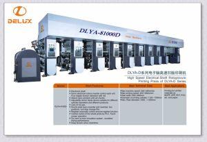8 цветов, высокоскоростная автоматическая печатная машина Rotogravure с приводом Shaftless (DLYA-81000D)